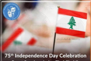 75th Independence Day at Haigazian University