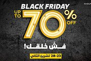 Black Friday Khoury Home