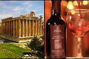 Baalbek & Ksara Wine Tasting with Zingy Ride