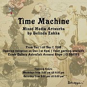 Time Machine | Exhibition by Belinda Zakka