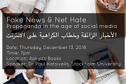 Coffee & Politics: Fake News & Net Hate - Propaganda in the Age of Social Media