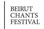 Beirut Chants 2018