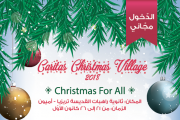 "Caritas Lebanon Christmas Village - Koura ""Christmas For All"""