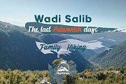 Wadi Salib Hike - Keserwan | HighKings
