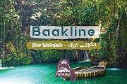 Baakline Waterfalls Hike - Shouf | HighKings