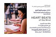 Book Signing: Heartbeats of the Mind