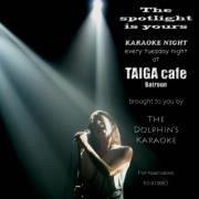 Karaoke Night at TAIGA cafe - Batroun every Tuesday