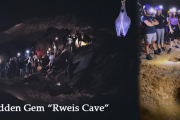 "The Hidden Gem ""Rweis Cave"" with Wild Explorers"