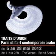 Exposition Traits d'Union - Paris et l'art contemporain arabe