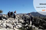 Bchaaleh Hike – Guided Loop Hike with Living Lebanon