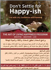 Happiness Program Course - Qarnaye