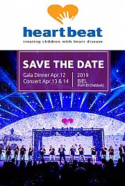 Heartbeat - Fundraising Concert for Children with Heart Disease