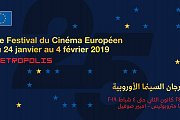 25th European Film Festival in Lebanon - 25eme Festival du Film Europeen au Liban