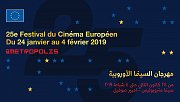 25th European Film Festival in Lebanon - 25eme Festival du Film Europeen au Liban