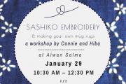 Sashiko Embroidery + Mug Rug Workshop at Alwan Salma