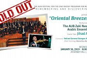 "SOLD OUT: ""Oriental Breezes"" CONCERT"