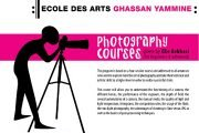 Photography Courses with Elie Bekhazi