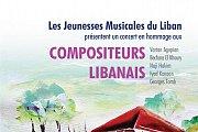 Les Jeunesses Musicales du Liban | Compositeurs Libanais