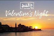 Valentine's Night at aal Shatt