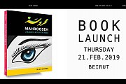 """Mahrooseh, Lebanon's Art On The Road"" Book Launch in Beirut"