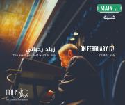 Ziad Rahbani Live at Main St Dbayeh