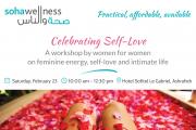 Celebrating Self-Love