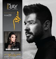 Adam Live in Concert at The Ray Hotel and Studios