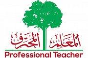 دبلوم المعلم المحترف