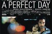 CineBayt - Lebanese movie night