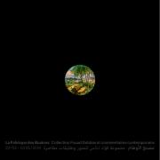 Exhibition | La Fabrique des Illusions