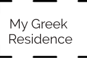 My Greek Residence