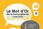 Mot d'Or de la Francophonie 2019