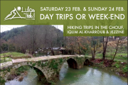 Hiking Day Trip or WE in the CHOUF with Liban Trek