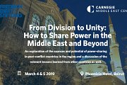 From Division to Unity: How to Share Power in the Middle East and Beyond