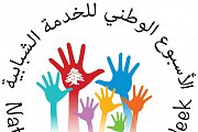 National Youth Service Week Training Session - Saida