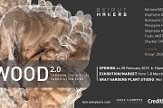 WOOD 2.0: Through the Digital Fabrication Lens