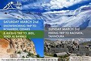 Hiking WADI al-BAWALII (Jbeil) with Liban Trek