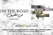 """On the Road"" Album Release"