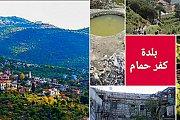 Hike to Kfarhamam with We Are Hikers