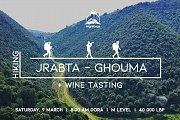 Jrabta - Ghouma + Wine Tasting | HighKings