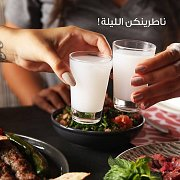 Oriental Nights with Abdo Yaghi at Bou Melhem Restaurant - every Thursday