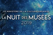 Nuit des Musées Liban 2019 - Night of the Museums Lebanon 2019