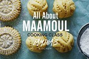 ALL ABOUT MAAMOUL