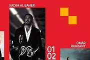 Kadim al Saher - Part of Beiteddine Art Festival 2019