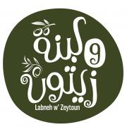 Labneh w' Zeytoun Grand Opening