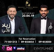 Easter party with Adam and Ziad Bourji