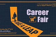 14th Career Fair