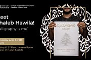 "Meet Ghaleb Hawila ""Calligraphy is me"""