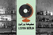 Listen Berlin - سمّيعة برلين