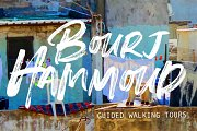 Bourj Hammoud on Foot: Guided Walking Tour